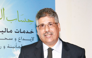 Financement : Hissab Assafaa, une offre alternative