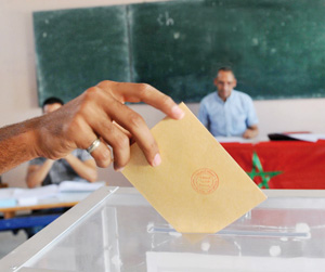 Révision des listes électorales : La justice chargée de chapeauter l'opération