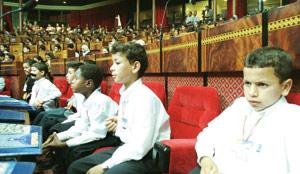 Fés : un nouveau portail pour les enfants parlementaires