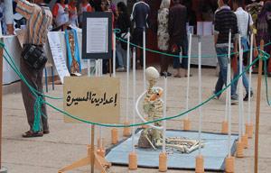 Oujda : intenses activités pour sensibiliser aux méfaits de la cigarette