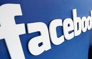 Facebook veut doubler la taille de son futur centre de données