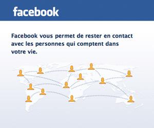 Facebook n'est pas convaincu par le «droit à l'oubli»