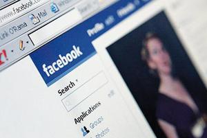 Facebook généralise la reconnaissance faciale