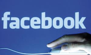 Confidentialité : Facebook en dévoile un peu plus sur vous
