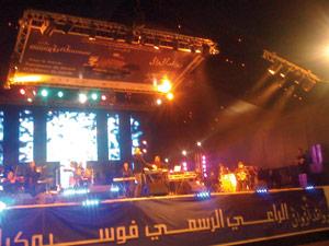 Laâyoune : Faudel gratifie le public d'un concert grandiose