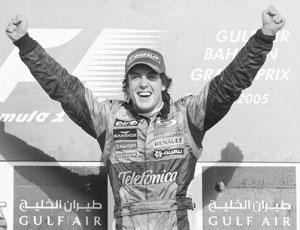 Un prestigieux prix pour Fernando Alonso