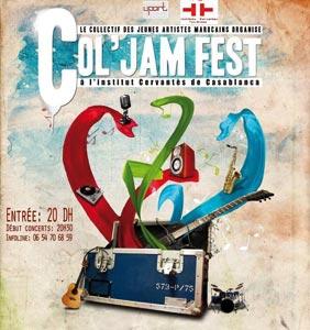 Les talents de la nouvelle scène en concert à Casablanca