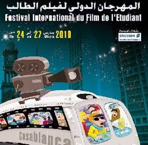 Festival international du film de l'étudiant : Pour contribuer au développement de l'art visuel