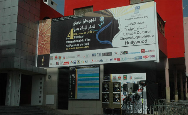 Festival international du film de femmes de Salé : le talent récompensé