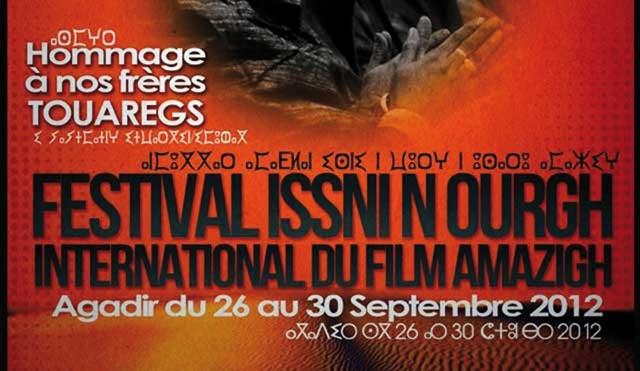 L association Issni N  Ourgh  dénonce la marginalisation  de son festival