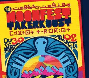 Festival Moonfest : Et de quatre au lac de Lalla Takerkoust à Marrakech