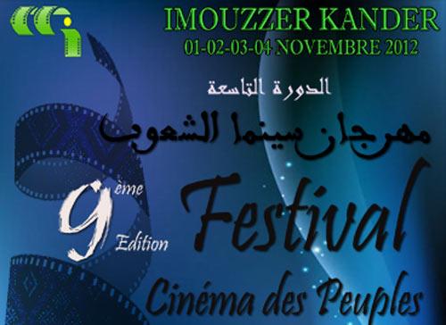 Le 9ème festival du cinéma des peuples, du 1er au 4 novembre prochain à Imouzzer Kandar