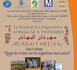 Taroudant : Et de un pour le festival des migrations «Almuggar N Inmmudda»