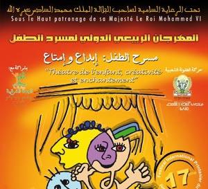 17ème édition du Festival du théâtre pour enfants : Les planches dédiées aux enfants à Nador