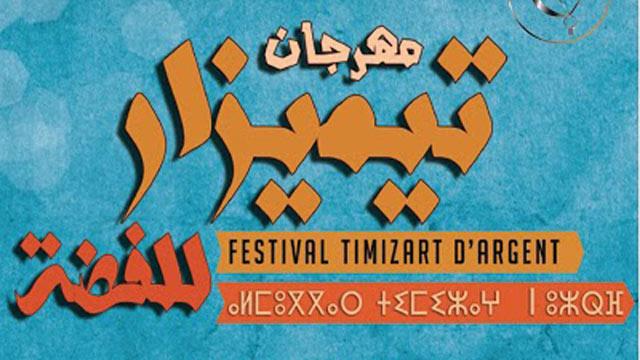 L'orfèvrerie à l'honneur au Festival Timizart