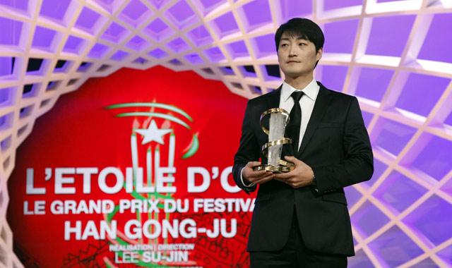 FIFM: Un film de Corée du Sud décroche l'Etoile d'or