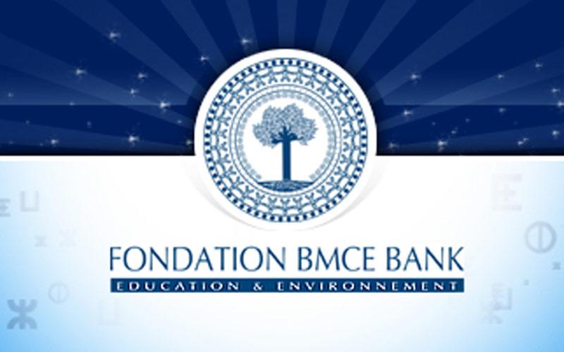 Fondation BMCE Bank: Inauguration de Medersat.com  à Beni Chiker