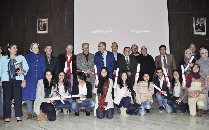 La Fondation Mohammed VI octroie des bourses Istihqaq