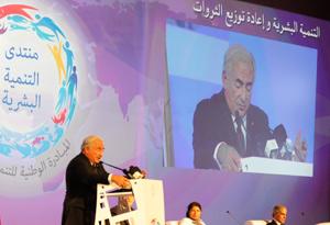 Forum du développement humain : le Maroc déterminé à asseoir une économie durable