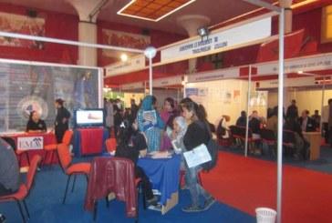 Laâyoune : Des étudiants soucieux de leur carrière