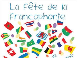 Journée internationale de la francophonie : Rabat célèbre le 20 mars