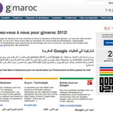 Inscriptions ouvertes pour les g maroc de Google