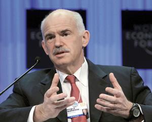 Cinquième tranche du prêt UE-FMI : La Grèce reste confiante