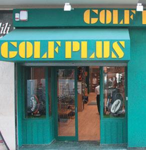 «Golf Plus» ouvre ses portes au Maroc