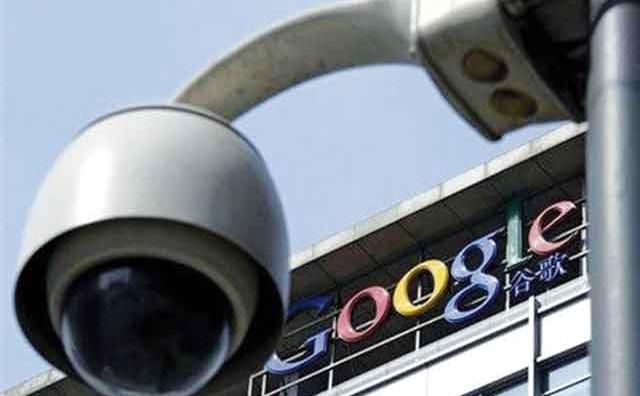 Surveillance des internautes : Google s apprêterait à payer  une amende