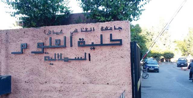 Avec son «On-Campus WiFi» : Google envahit l université de Marrakech