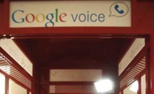 Google Call : l'effet curiosité bat son plein