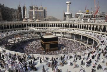 Opération Hajj: L'Office des changes fixe les plafonds de dotations