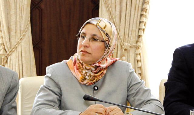 Etablissements de protection sociale : Le premier bilan de Bassima Hakkaoui