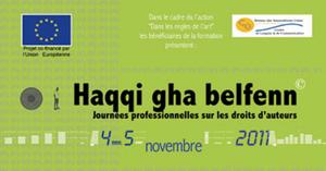 Droits d'auteur : «Haqqi gha belfenn», des journées pour défendre les artistes