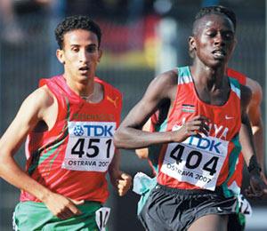 Athlétisme : 17 Marocains aux Championnats d'Afrique juniors