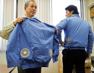 La «veste climatisée» rafraîchit les Nippons