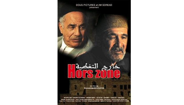 Cinéma : «Hors zone» et «Je te promets» à l affiche des salles
