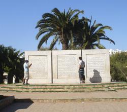 Tanger : La Mandoubia : Prestigieux symbole historique de la ville du détroit