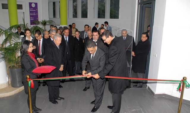 Deuxième médiathèque de la Fondation Mohammed VI à Tanger