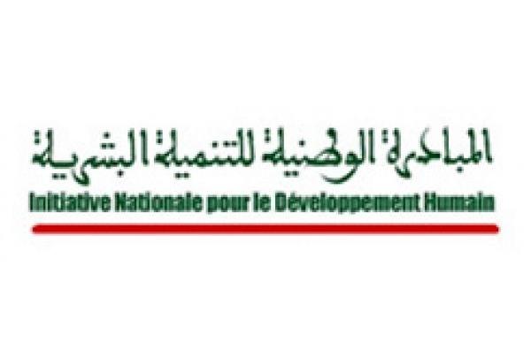 Prêt de la BM de 300 millions USD pour le financement du projet d'appui à la seconde phase de l'INDH