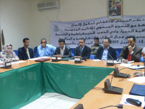 Laâyoune : Session de formation aux droits de l'Homme
