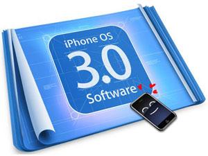 La nouvelle version de l'OS mobile peut être hackée