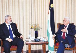 Tribune libre : Gel de l'accord entre le Hamas et le Fatah
