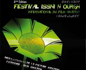 Agadir : une nouvelle édition pour le festival du film amazigh