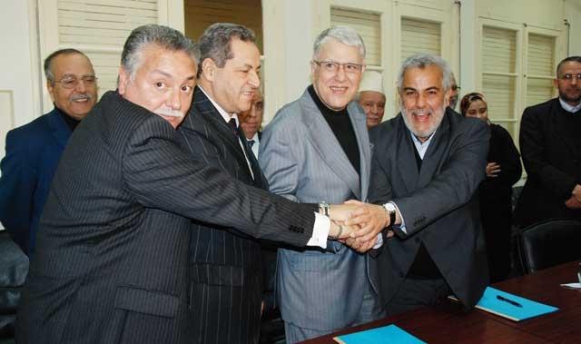 L Istiqlal lâché par ses alliés au gouvernement