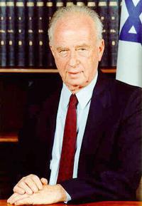 Ne pas oublier Rabin … Par Robert Assaraf
