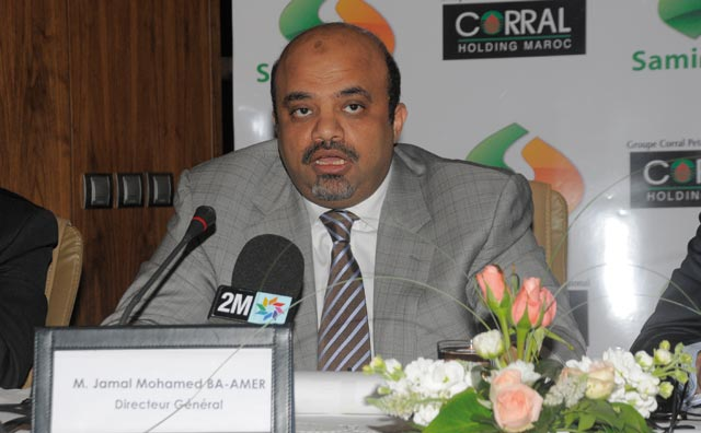 Pas d investissements significatifs pour la SAMIR en 2013