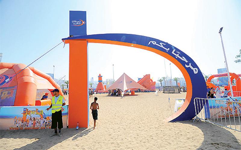 Un festival des plages sous de nouvelles couleurs