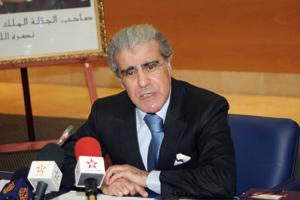 Bank Al-Maghrib certifiée ISO 9001