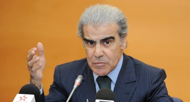 Liquidités bancaires : Bank Al-Maghrib baisse le taux  de la réserve obligatoire